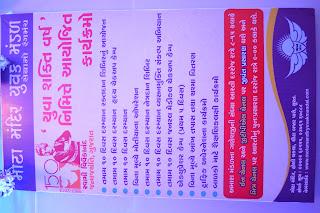 mota mandir yuvakmandal near chauta bazar bhagatalav surat