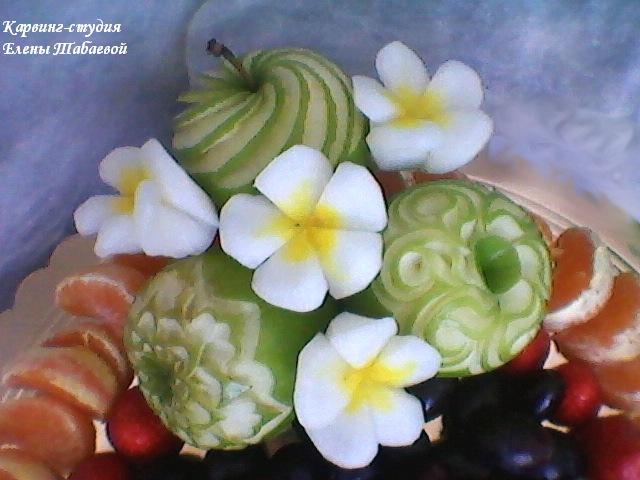 карвинг-композиции из фруктов