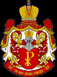 Brasão da Casa Real de Dom Alexandre da Silva CarvalhoI