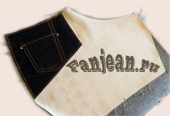 карманы в джинсах