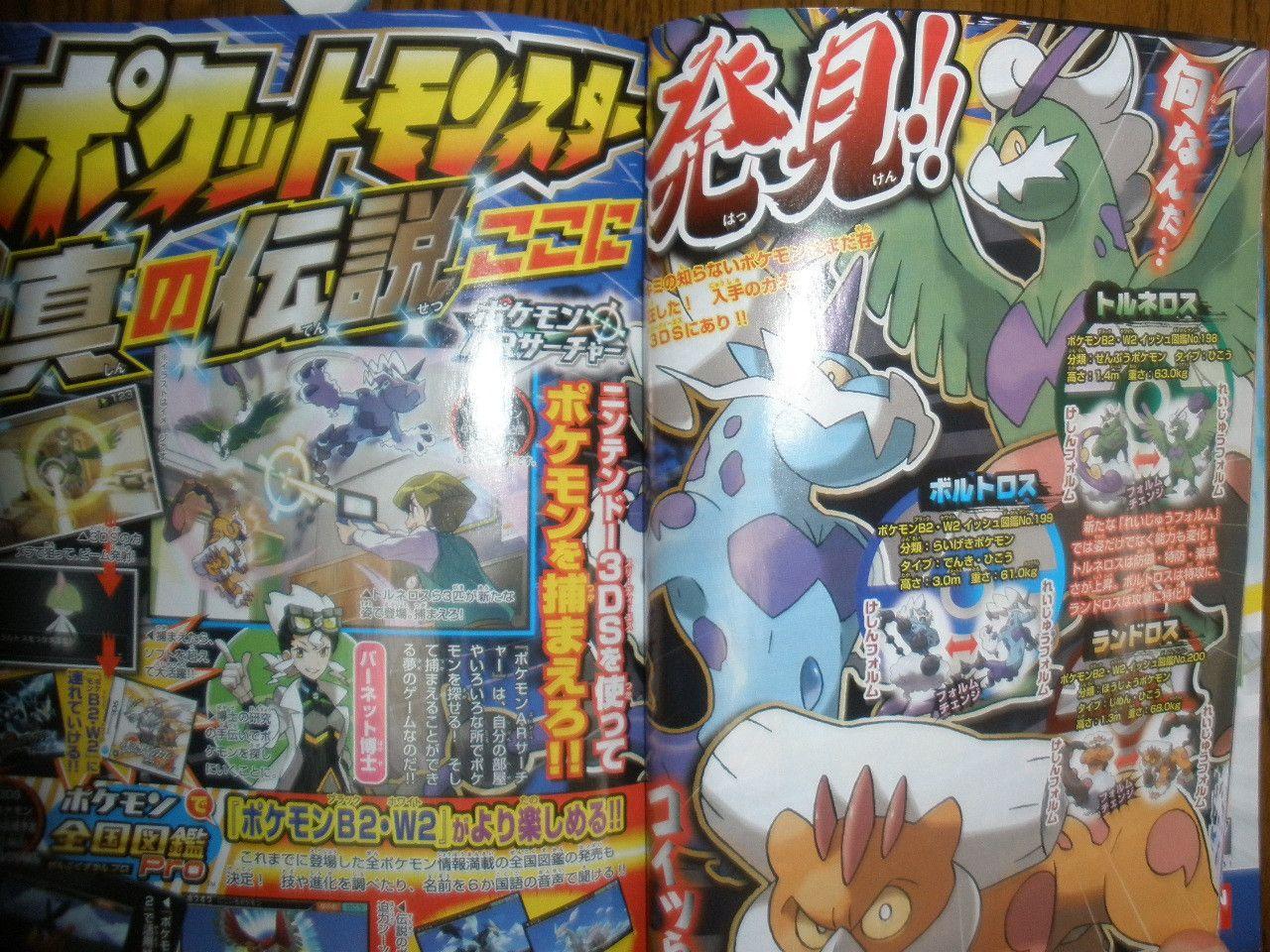 Novas scans mostram aparição de personagens antigos em Pokémon Black 2 & White 2 (DS) Corocoro5125