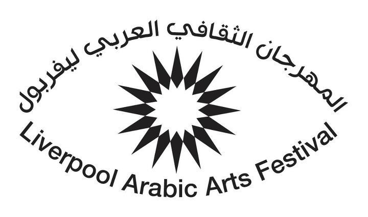 Liverpool Arabic Arts Festival