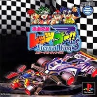 Download game Tamiya Eternal wings PS1