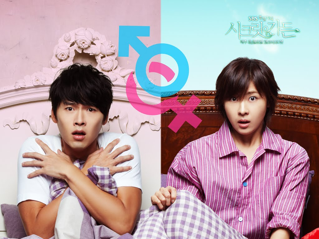 http://4.bp.blogspot.com/-d_JuFiaCrOE/TeeDhqfwLFI/AAAAAAAAAGk/DX2Yy16_3tw/s1600/Secret-Garden-Hyun-Bin-and-Ha-Ji-Won-Wallpaper.jpg