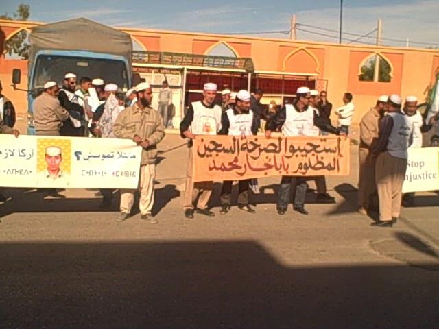 Sit in devant la prison de Laghouat contre les arrestations arbitraire. DR