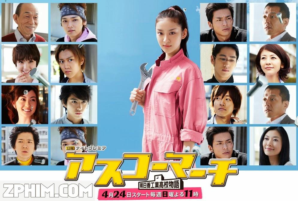 Ảnh trong phim Đội Quân Asuko - Asuko March 1