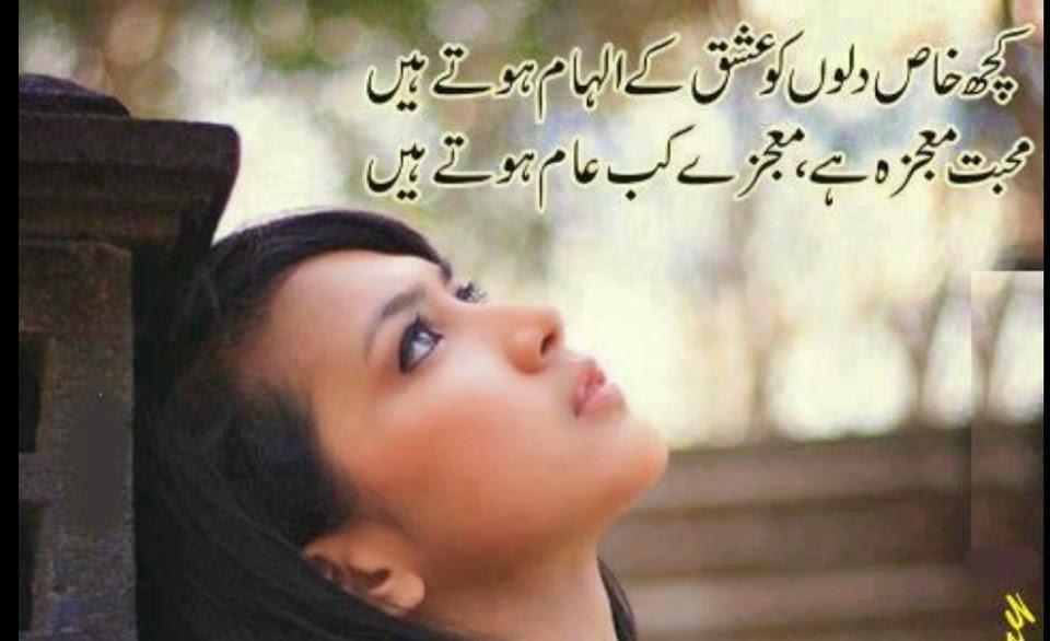 Romantic poetry sms best 350+ Best