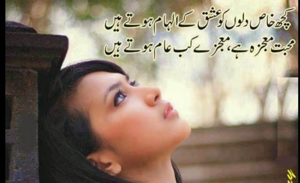 Poetry love sms