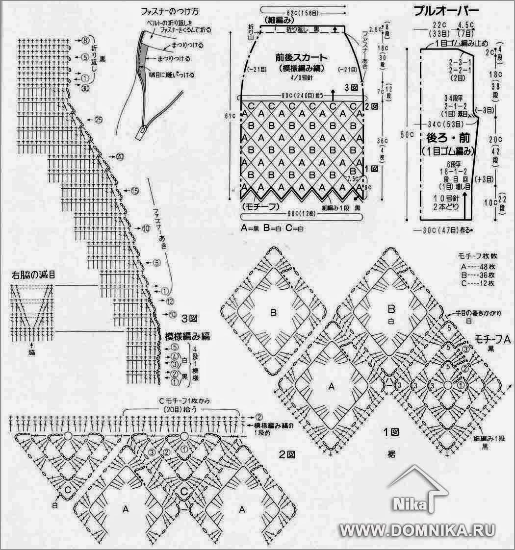 Вязанная Юбка Схема