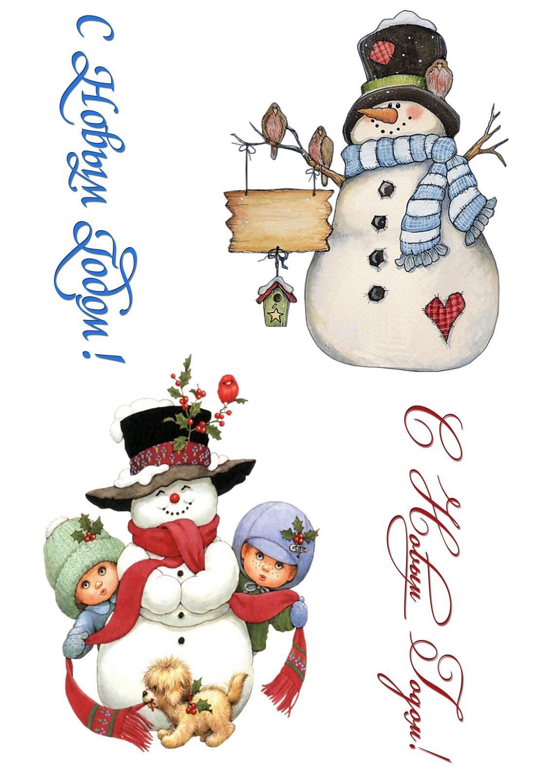 Элементы для новогодней открытки с