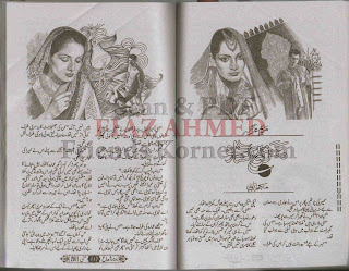 Digests: Dastaras mein sitarey novel by Maryam Aziz Online Reading