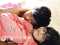 Absolute Boyfriend | Absolute Darling Romance TV Drama Series ABS-CBN Network