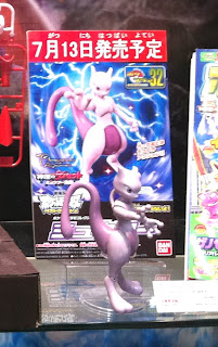 Pokemon Plamo Pokepla Mewtwo Bandai