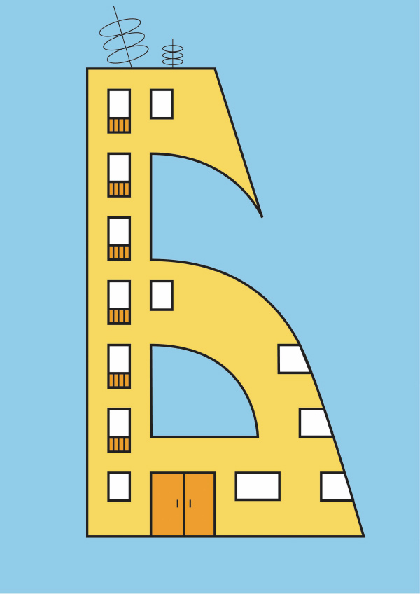 Б като Блок colorful letter illustration