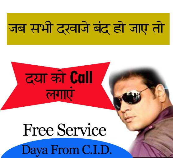 Funny Cid Jokes Wallpaper New For Facebook Vey Daya