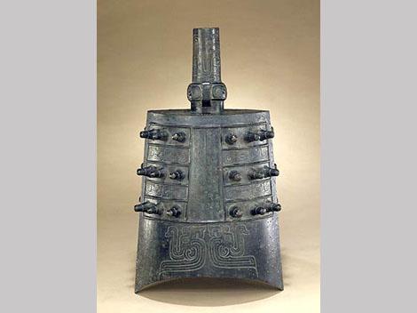 Chinese Bronze Zhong