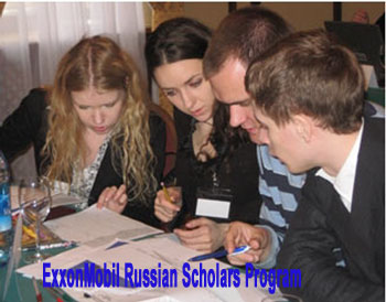 image5 USA Scholarship: ExxonMobil Russian Scholarship Program 2012