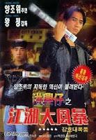 Giang Hồ Đại Phong Ba - War Of The Underworld (1996)