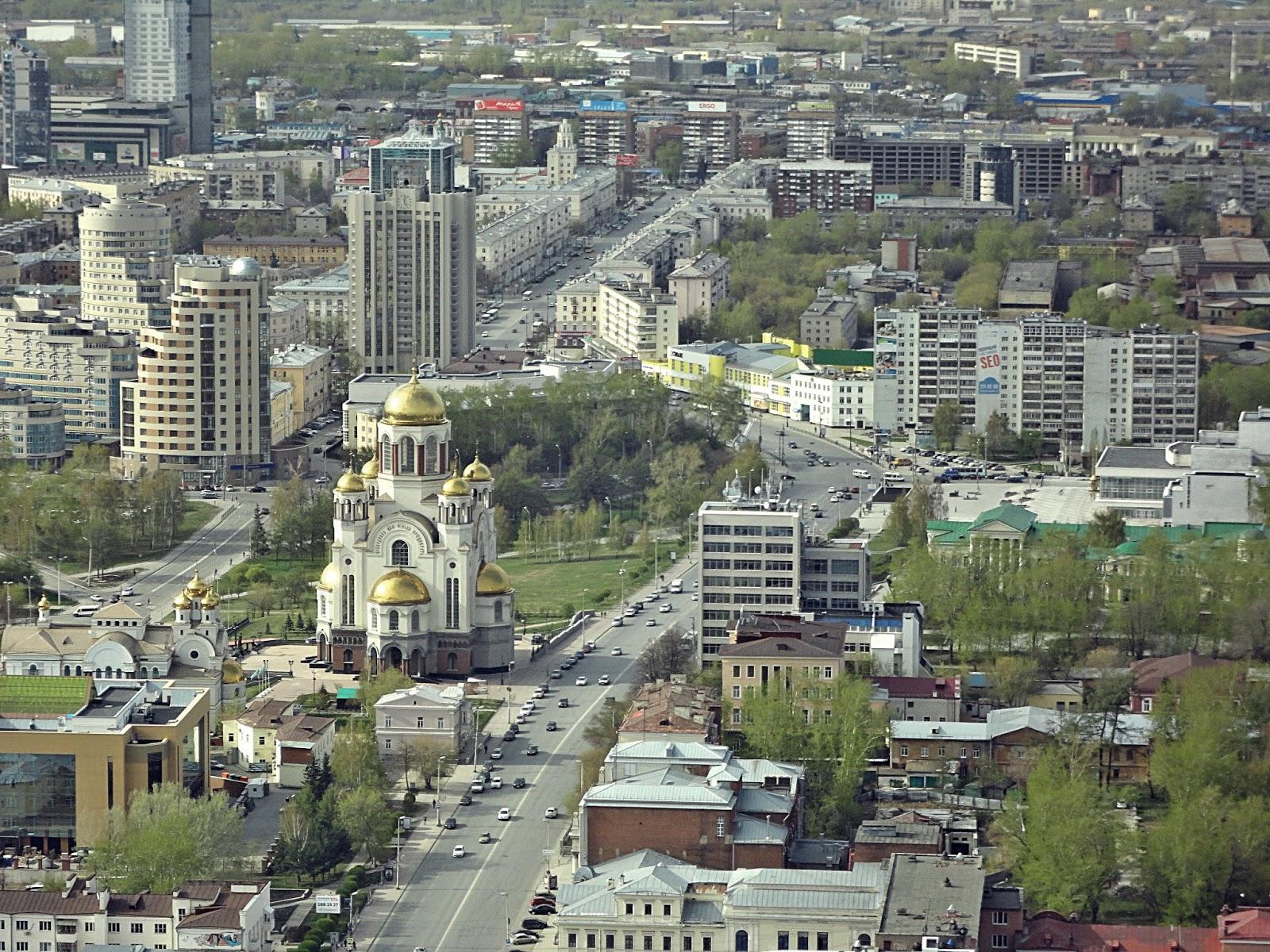 Resultado de imagen para Ekaterimburgo