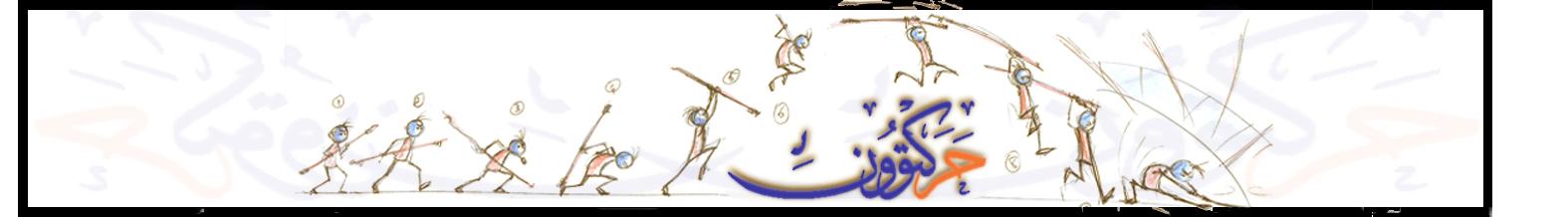 7arakatoon