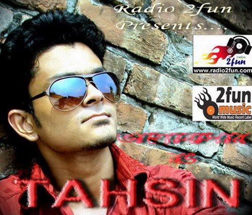 Valobashar Rong - Tahsin Ahmed