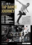 7.1 sat 浦上雄二TAP DANCE LIVE In東京 ゲスト参加!