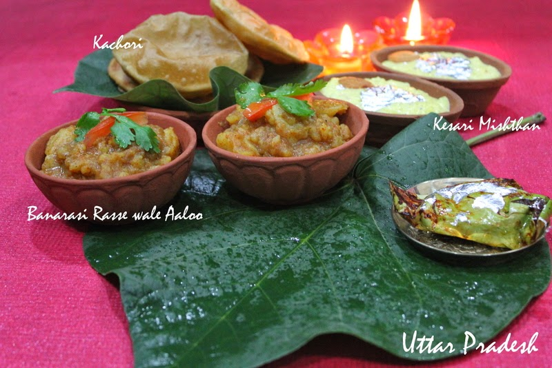 Rasse wale aaloo kachori aur kesari mishthan uttar pradesh when we talk of uttar pradesh i immediately connect with the royal city of lucknow the city had royal kitchens and the dum pukht cuisine started from this forumfinder Images