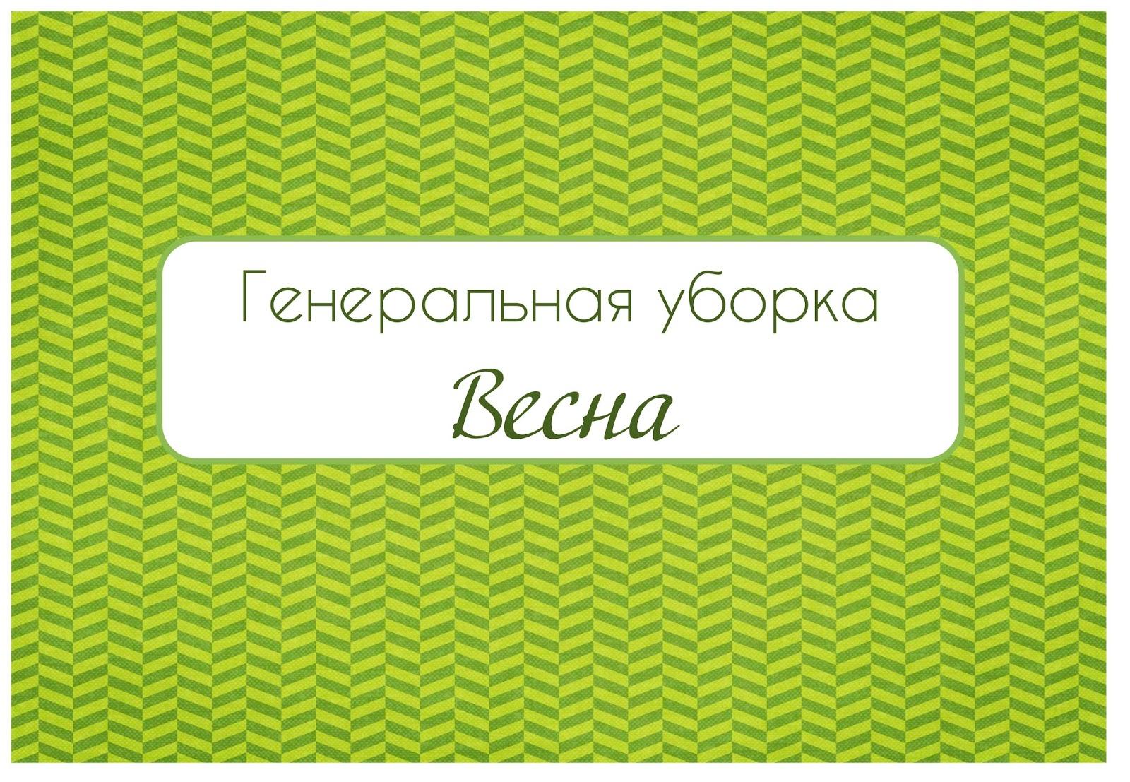 download Лермонтов в жизни.