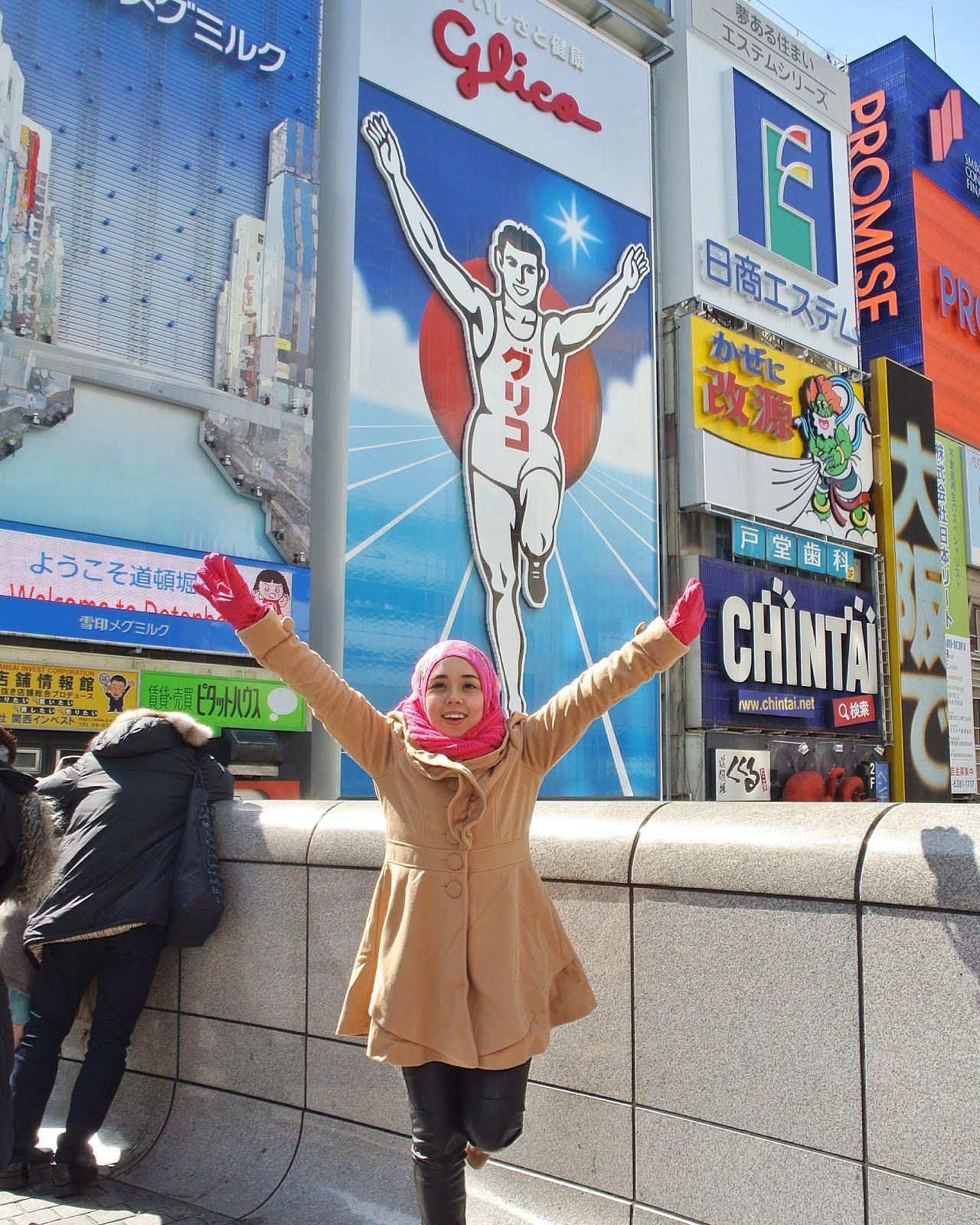 Free Travel - Osaka Japan 2016