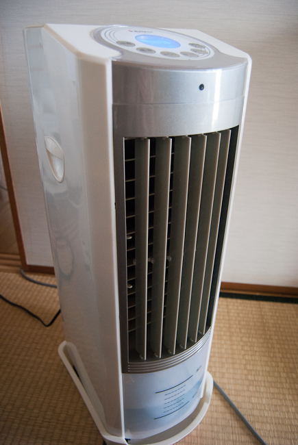 Cold Air Fan, Reifuusen