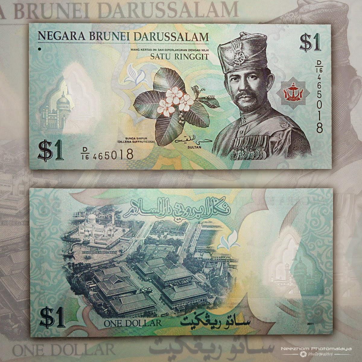 Brunei 1 Dollar 2011 polymer banknote