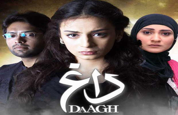 Daagh Zindagi TV serial wiki, Full Star-Cast and crew, Promos, story, Timings, TRP Rating, actress Character Name, Photo, wallpaper