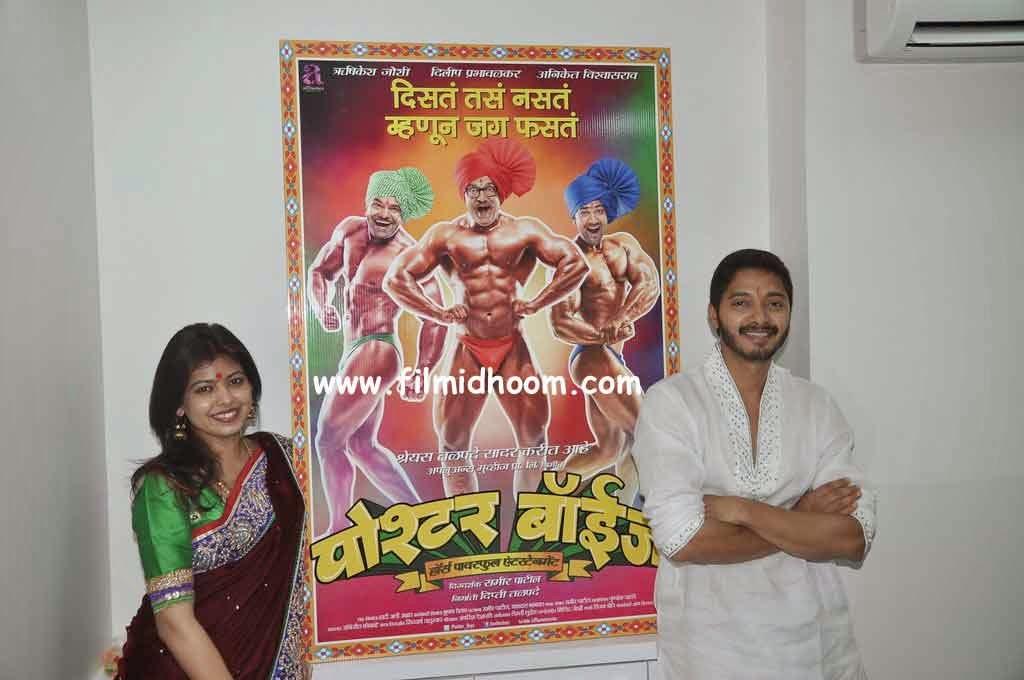 Shreyas talpade at poster boy marathi movie launch bollywood movies