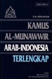 Download Kamus Bahasa Arab-Indonesia Al-Munawir