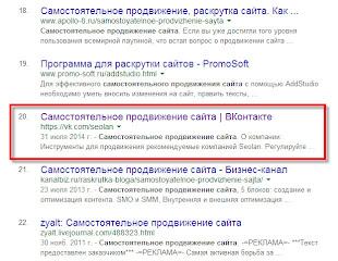 поиск вконтакте google 2014