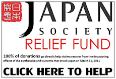 Donate to the Japan Society, New York