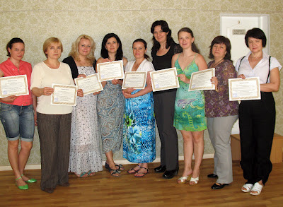Запорожский областной дошкольный психоневрологический центр