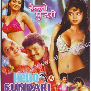 Hello Sundari (2001) - Tamil Movie