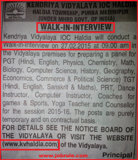 Kendriya Vidyalaya-KV IOC Haldia Latest Contract Basis Teaching Jobs Opening | Walk-In-Interview on 27/2/2015