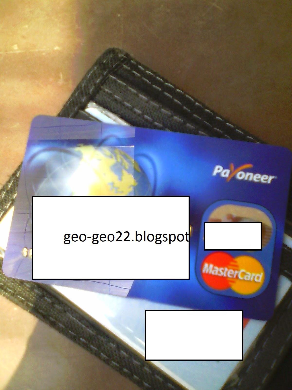 http://geo-geo22.blogspot.com/