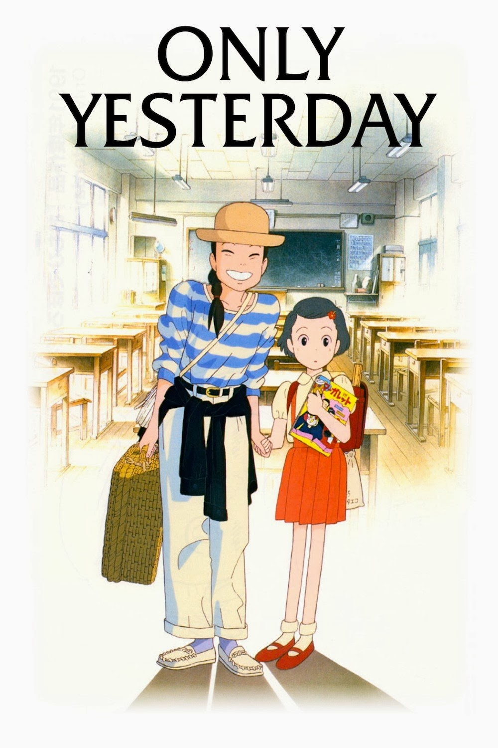 only yesterday film poster
