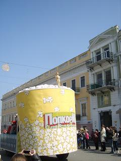 Юморина 2011
