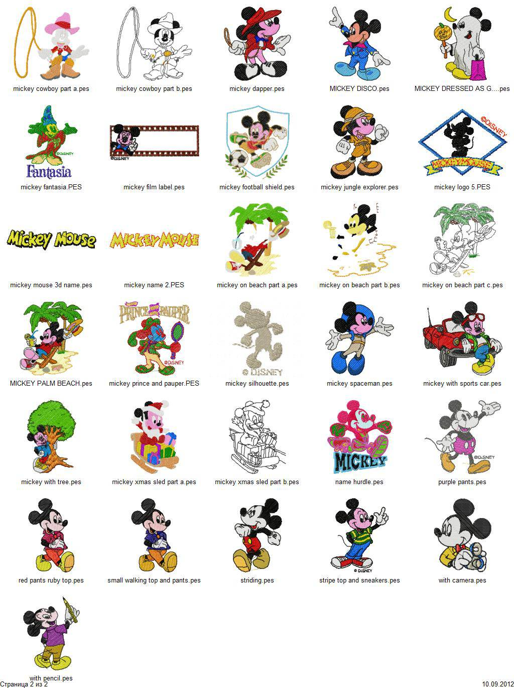 Free Embroidery Designs Mickey Mouse 101 Free Embroidery Designs