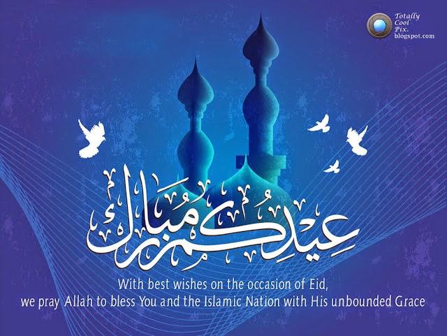 Kartu Ucapan Selamat Idul Fitri (Lebaran) 2014
