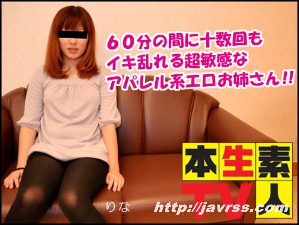 HonnamaTV – 299 – Rina