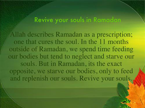 Best Ramadan Quote On The Beautiful Picture