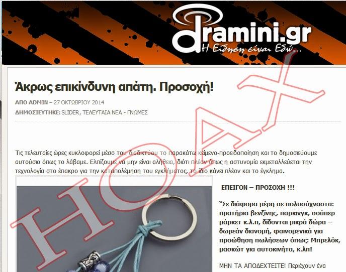 www.omadazita.gr,ΟΜΑΔΑ ΖΗΤΑ,OMADA ZHTA,Z,ζ