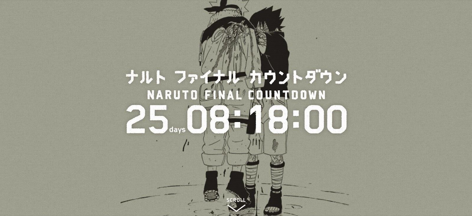 Naruto, Actu Manga, Manga, Masashi Kishimoto,