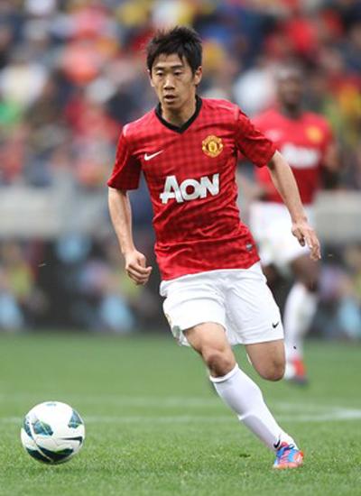 Shinji Kagawa Man Utd Wallpaper