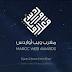 النظام الجديد و مراحل المسابقة Maroc Web Awards